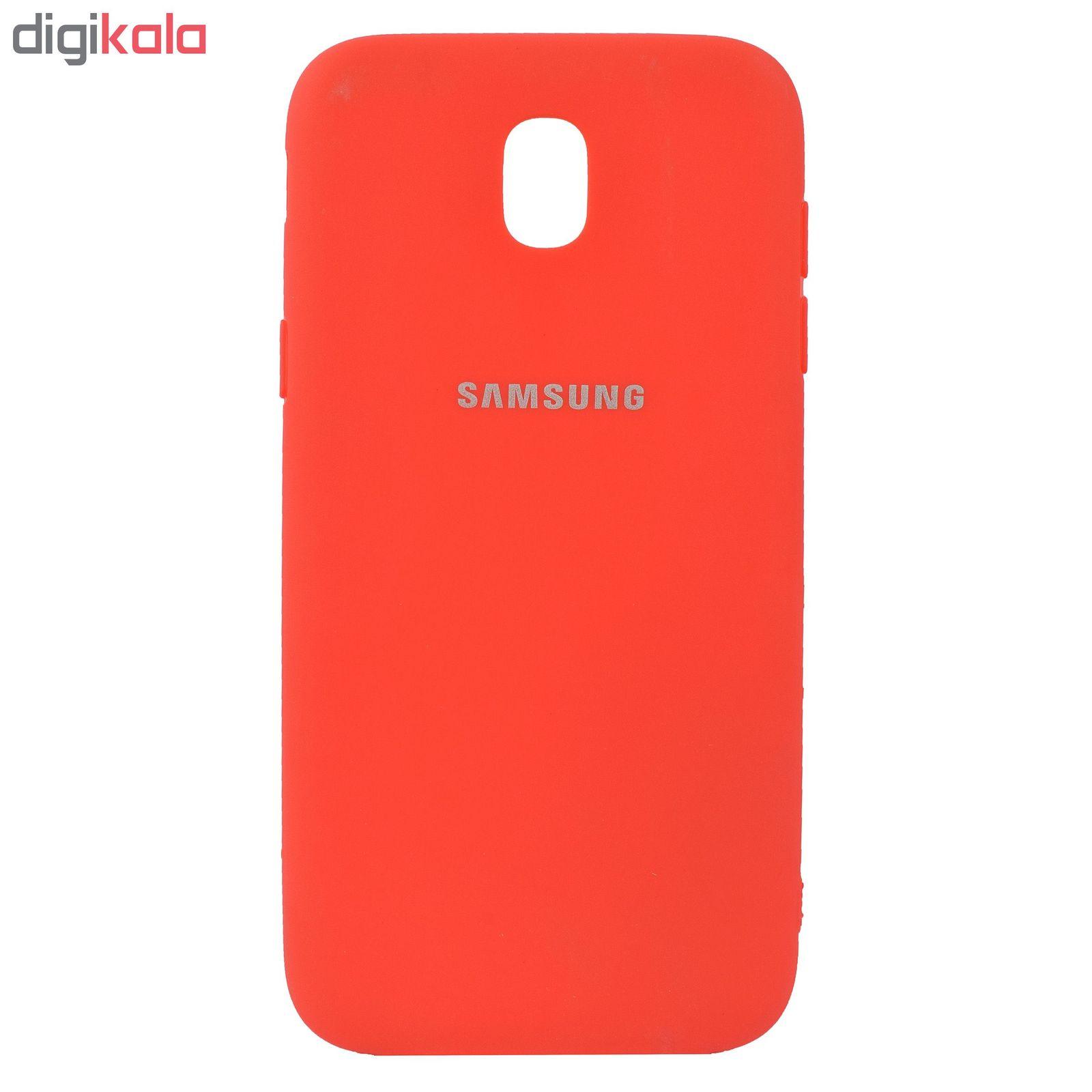 کاور مدل SC20 مناسب برای گوشی موبایل سامسونگ Galaxy J7 Pro / J730 main 1 3