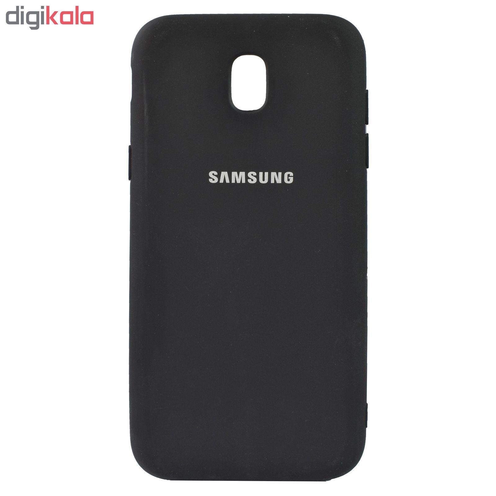 کاور مدل SC20 مناسب برای گوشی موبایل سامسونگ Galaxy J7 Pro / J730 main 1 4