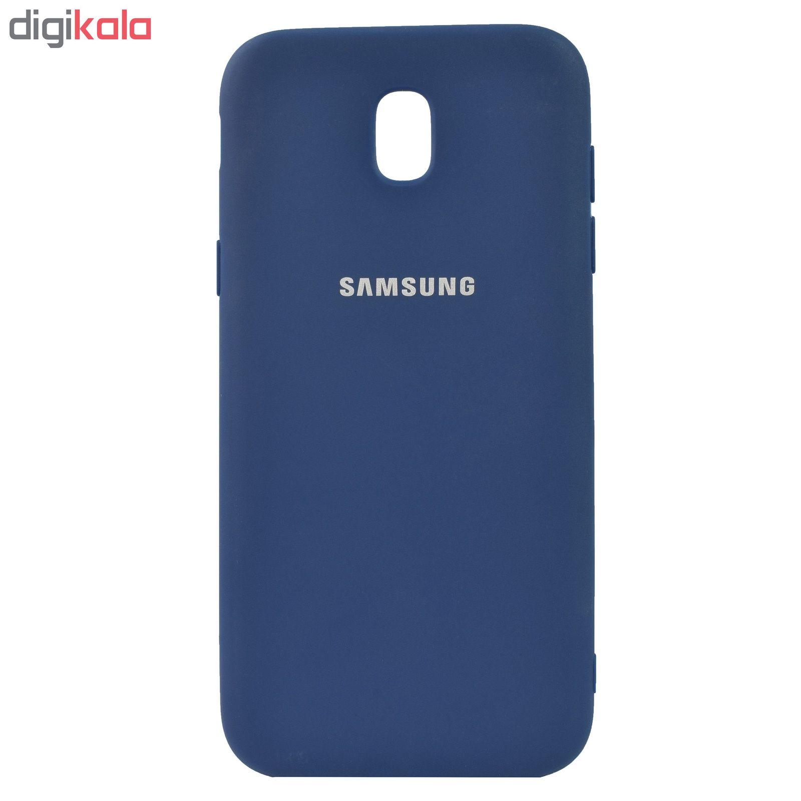 کاور مدل SC20 مناسب برای گوشی موبایل سامسونگ Galaxy J7 Pro / J730 main 1 5