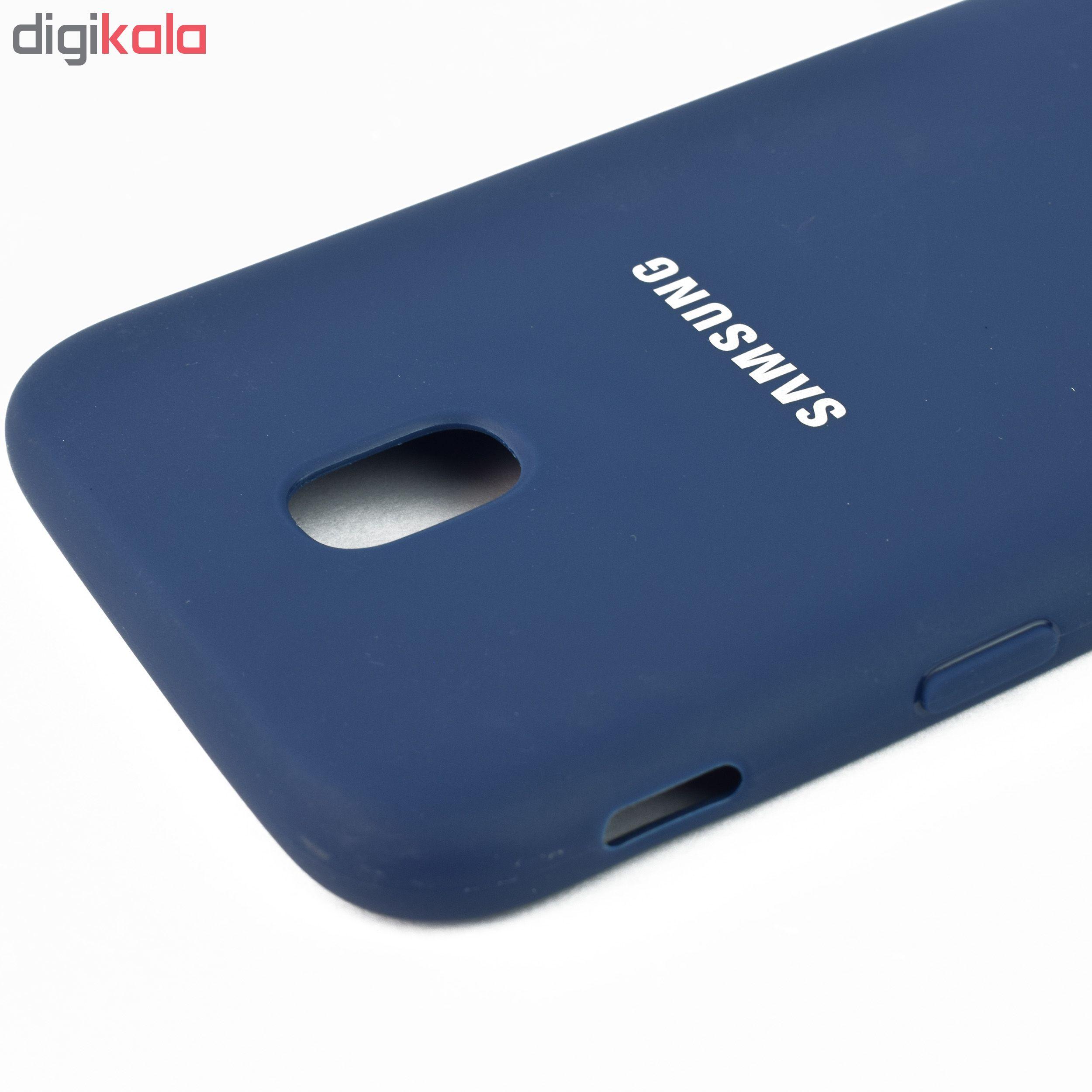 کاور مدل SC20 مناسب برای گوشی موبایل سامسونگ Galaxy J7 Pro / J730 main 1 7