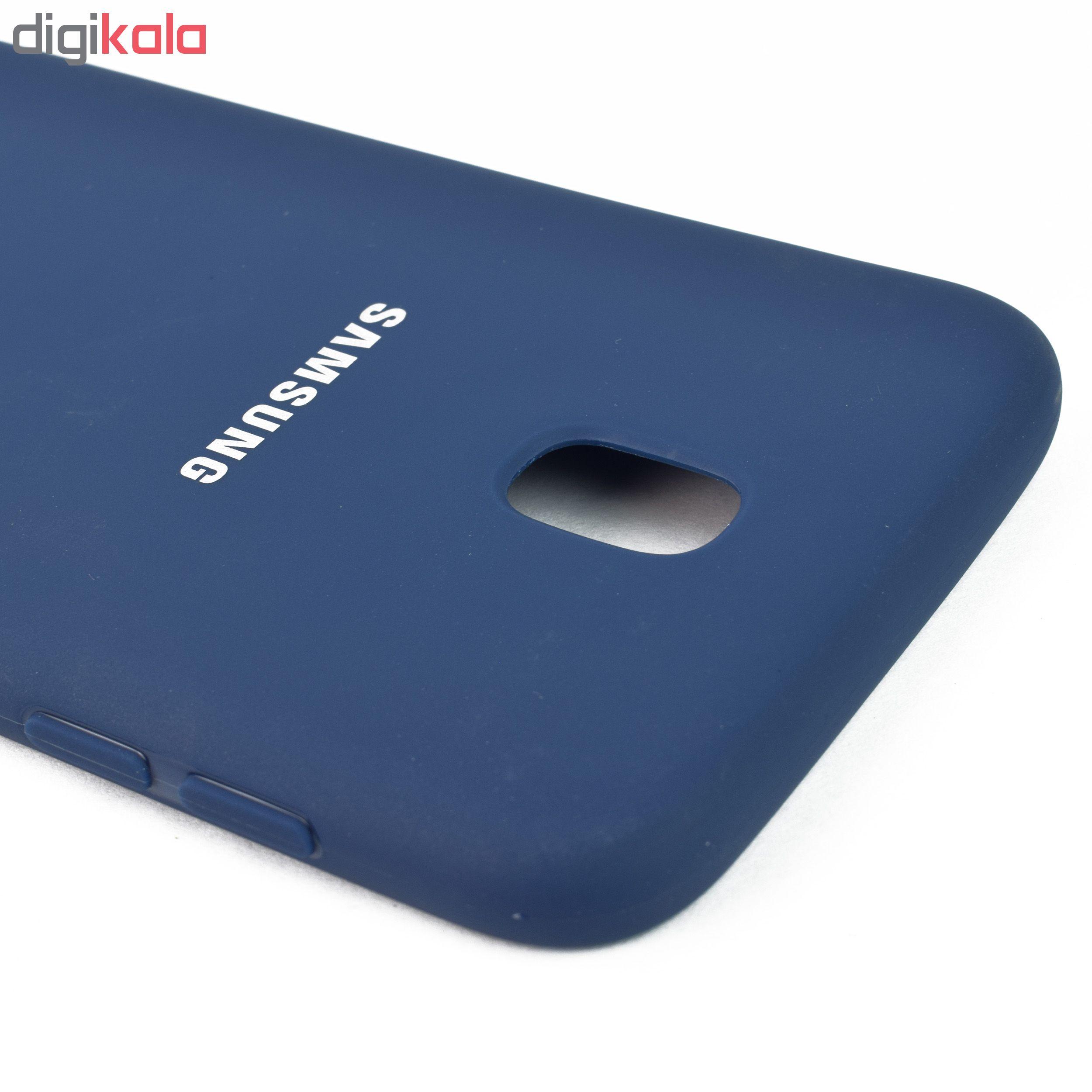 کاور مدل SC20 مناسب برای گوشی موبایل سامسونگ Galaxy J7 Pro / J730 main 1 8