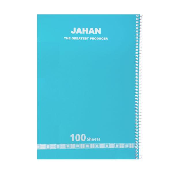 دفتر مشق 100 برگ جهان کد 100JTH99MOR