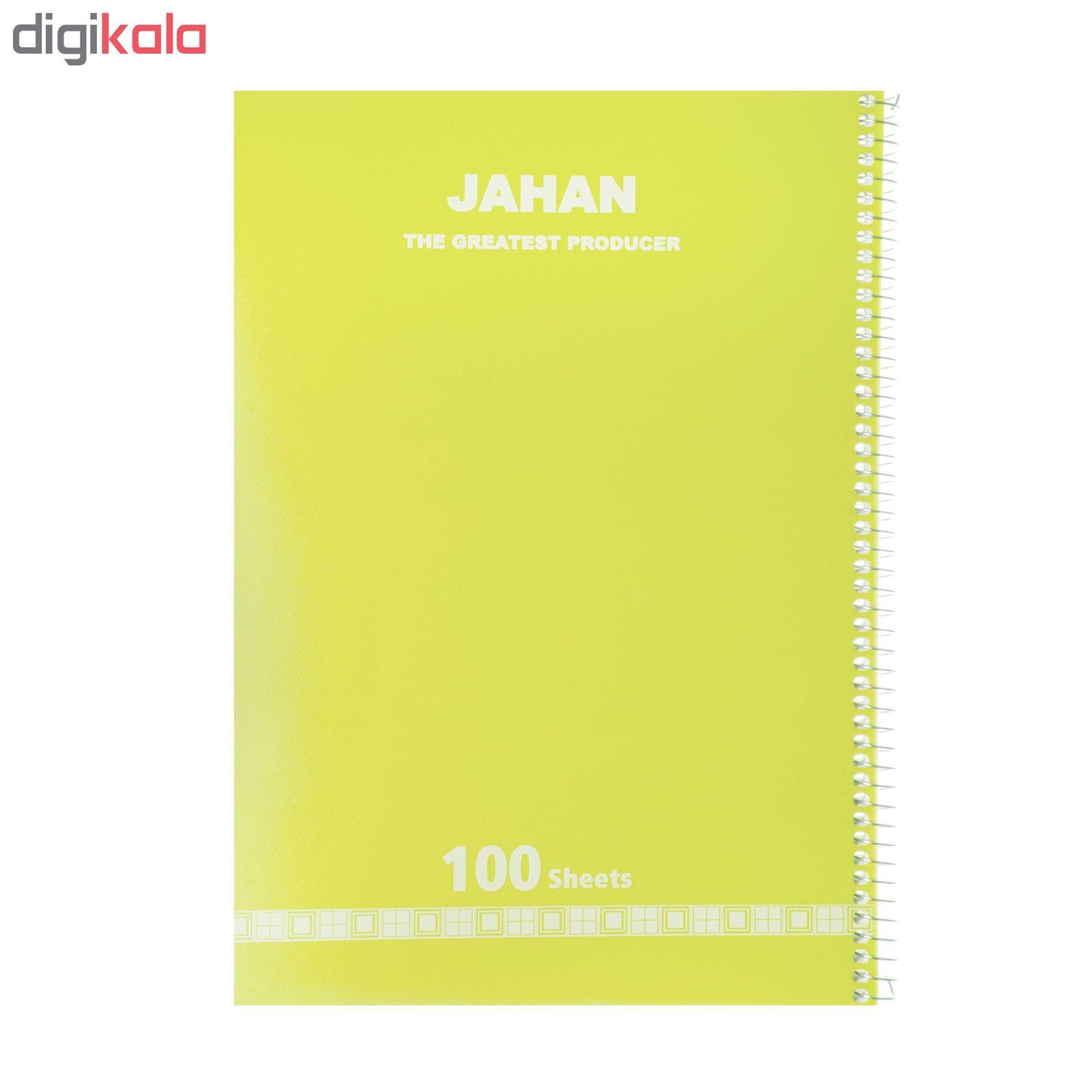 دفتر مشق 100 برگ جهان کد 100JTH99MOR main 1 1