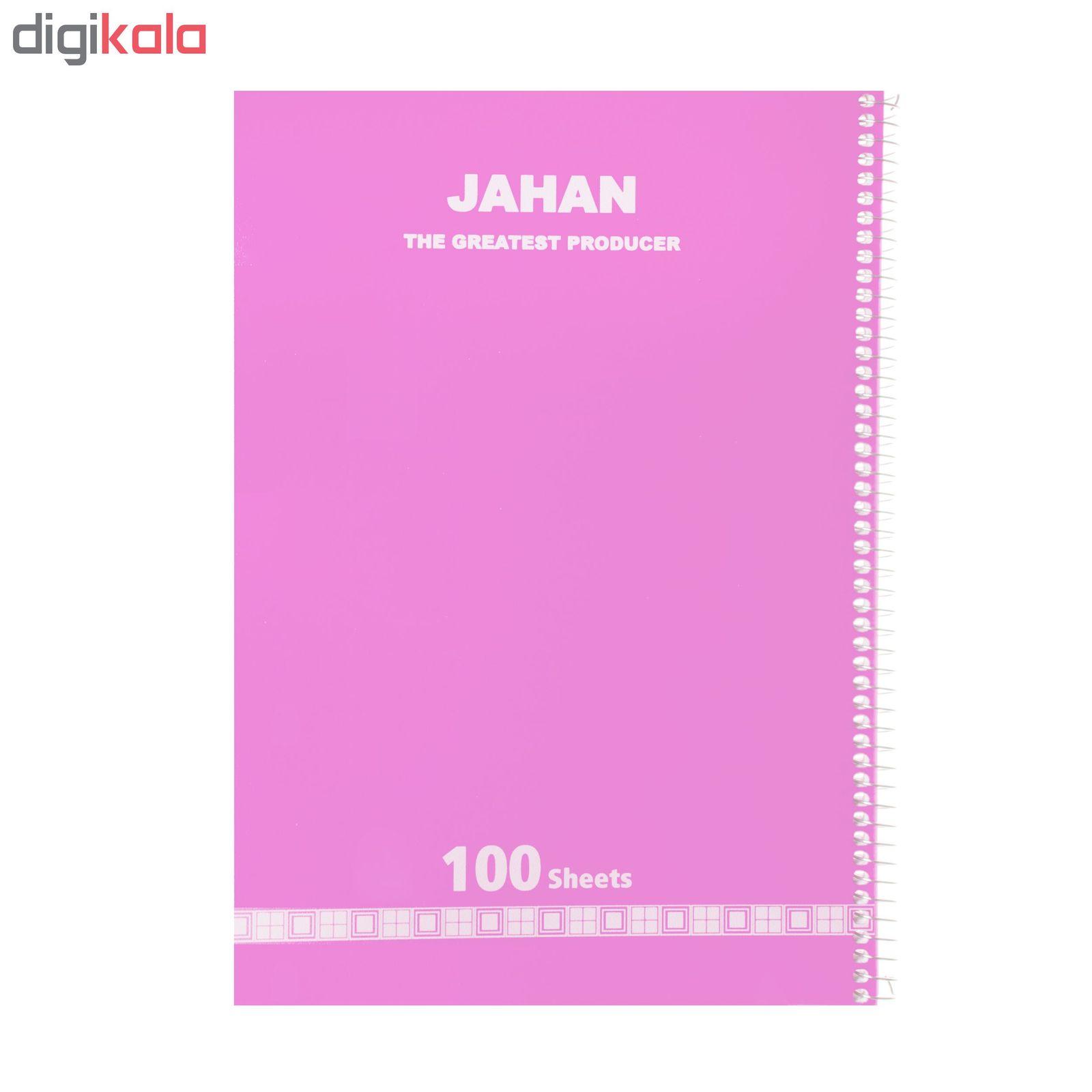 دفتر مشق 100 برگ جهان کد 100JTH99MOR main 1 2
