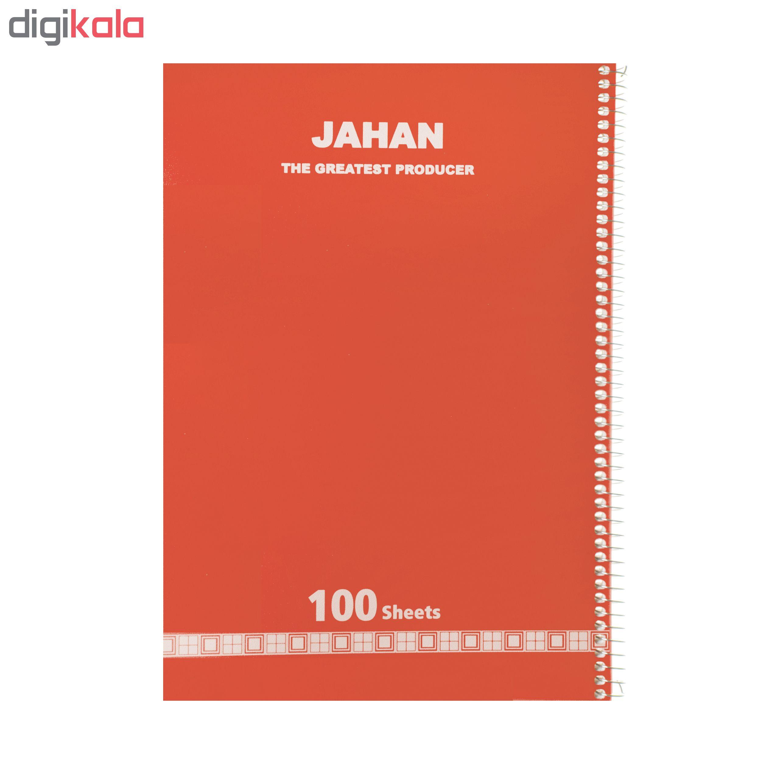 دفتر مشق 100 برگ جهان کد 100JTH99MOR main 1 3