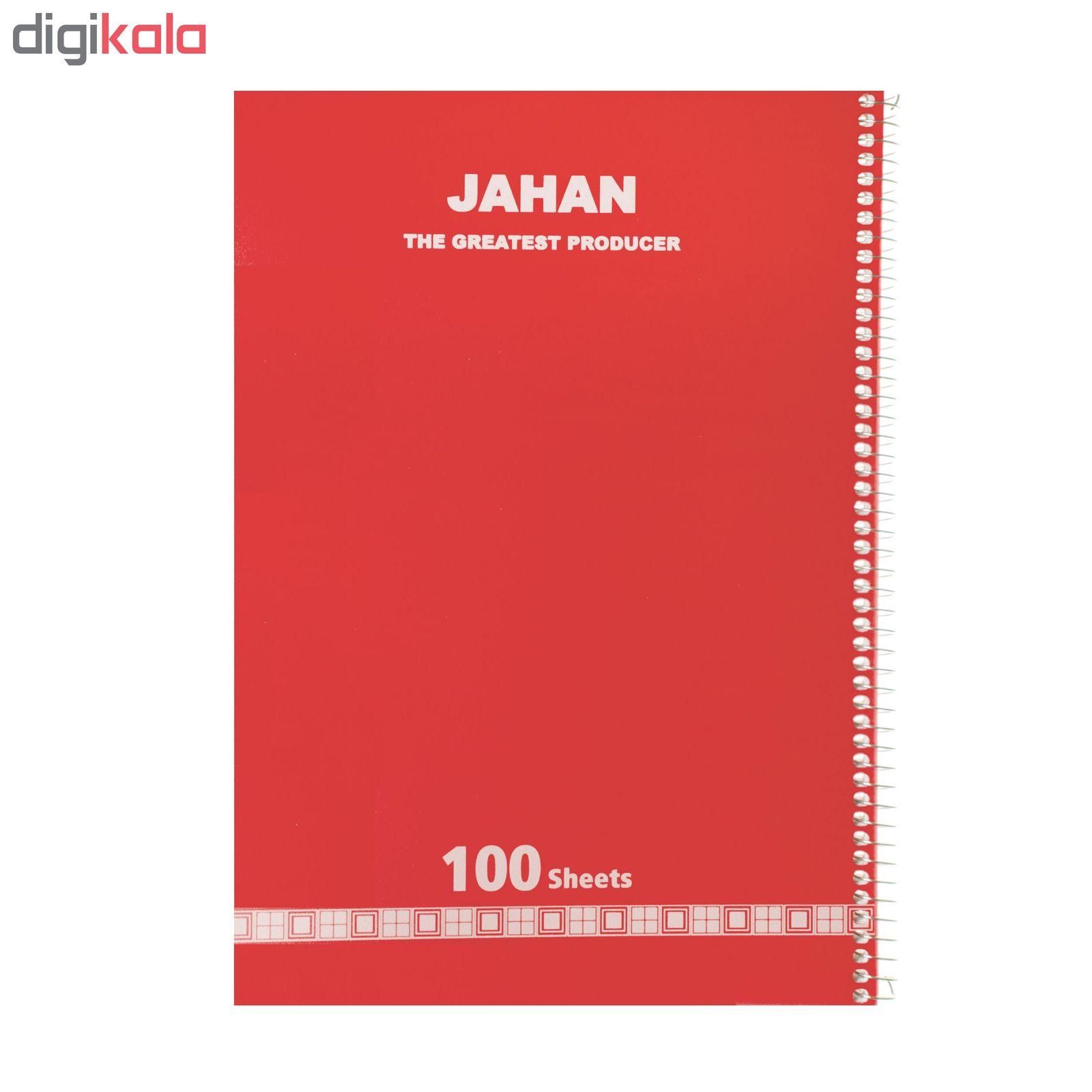 دفتر مشق 100 برگ جهان کد 100JTH99MOR main 1 4
