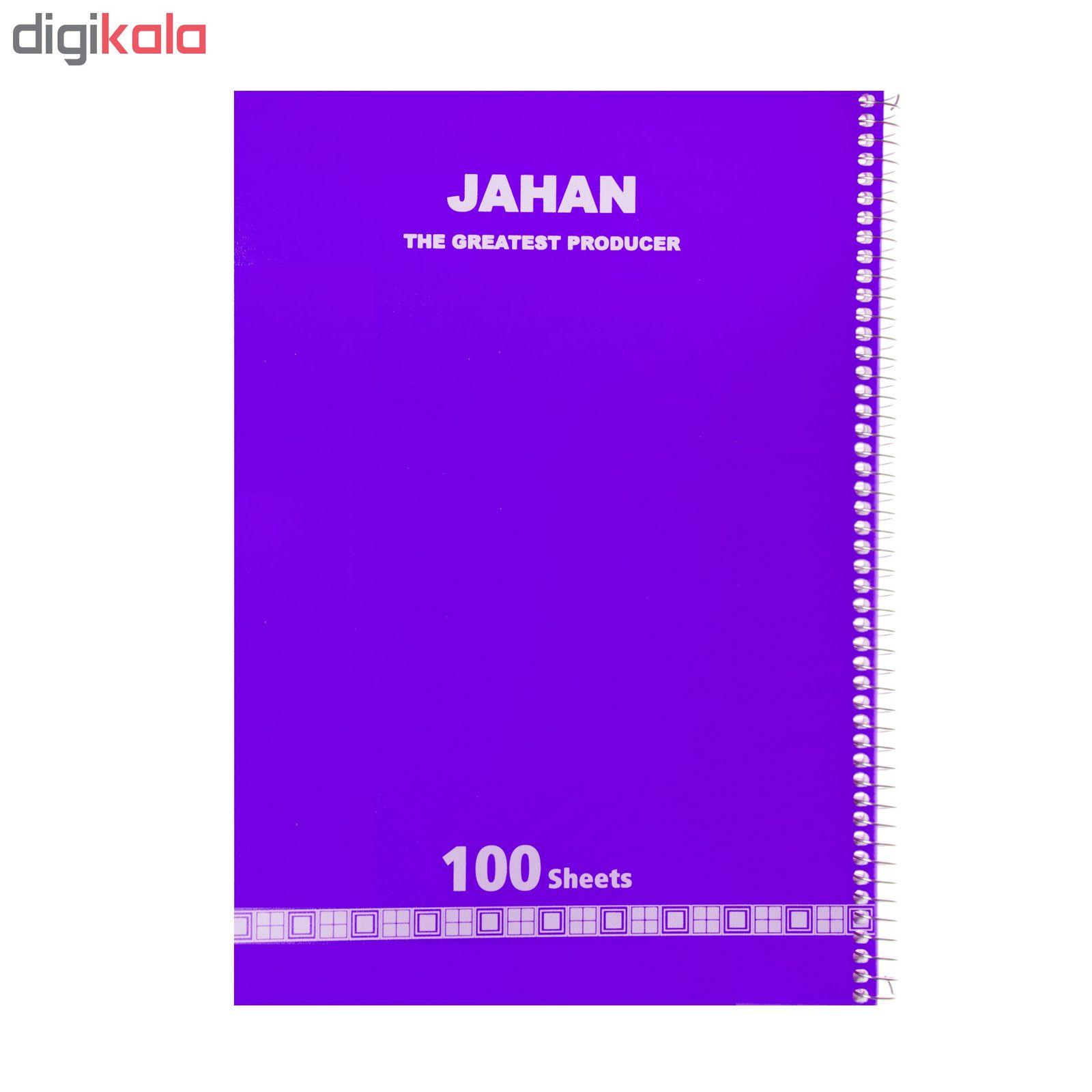 دفتر مشق 100 برگ جهان کد 100JTH99MOR main 1 7