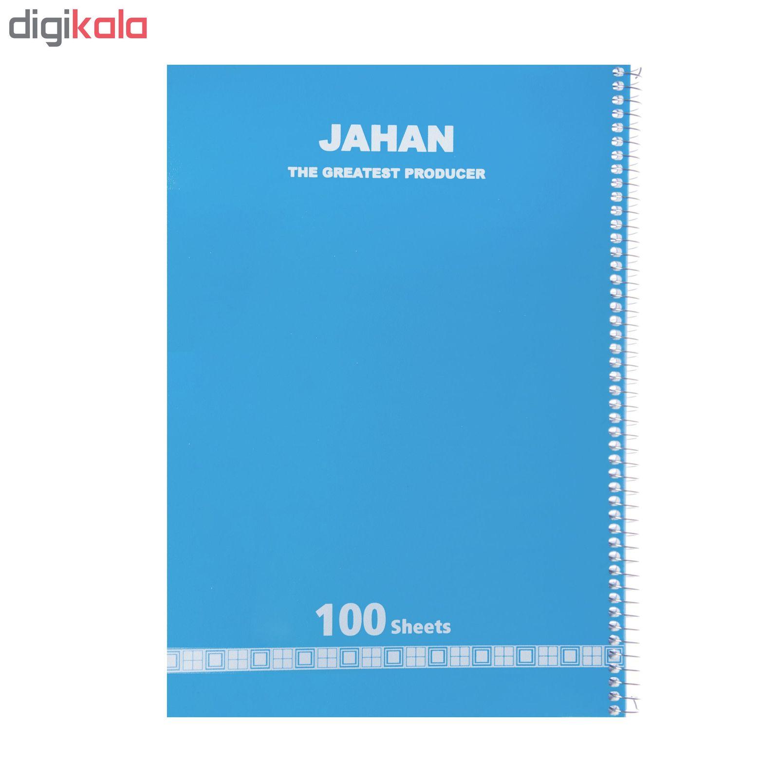 دفتر مشق 100 برگ جهان کد 100JTH99MOR main 1 8