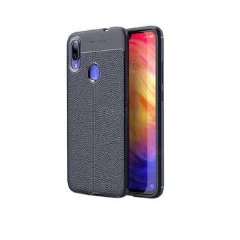 کاور ایبیزا مدل UE2501 مناسب برای گوشی موبایل شیائومی Redmi note 7