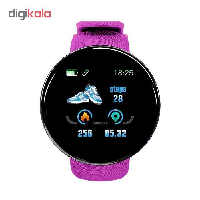 ساعت هوشمند مدل Smrt18