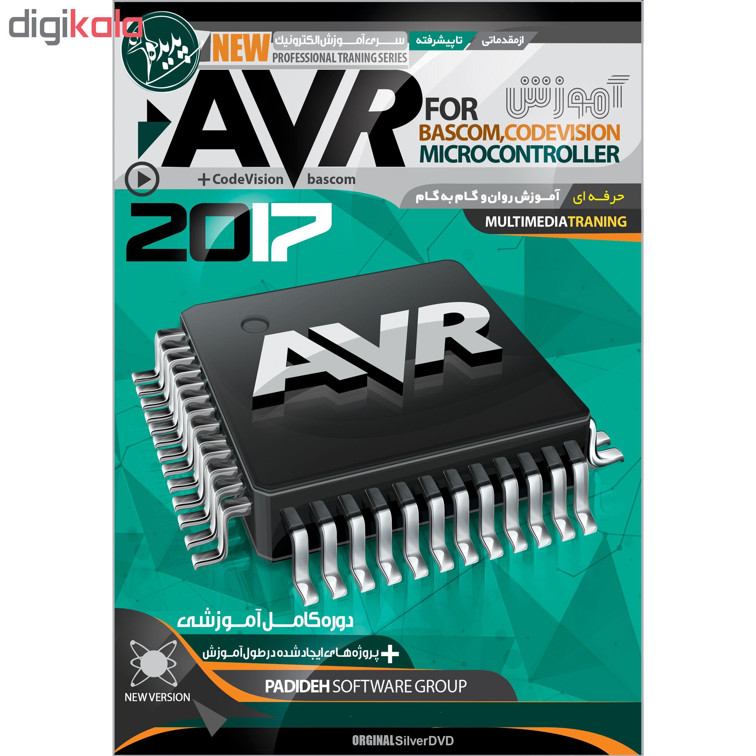 نرم افزار آموزش CODEVISION AVR + PROTEUS نشر نوین پندار به همراه نرم افزار آموزش AVR نشر پدیده