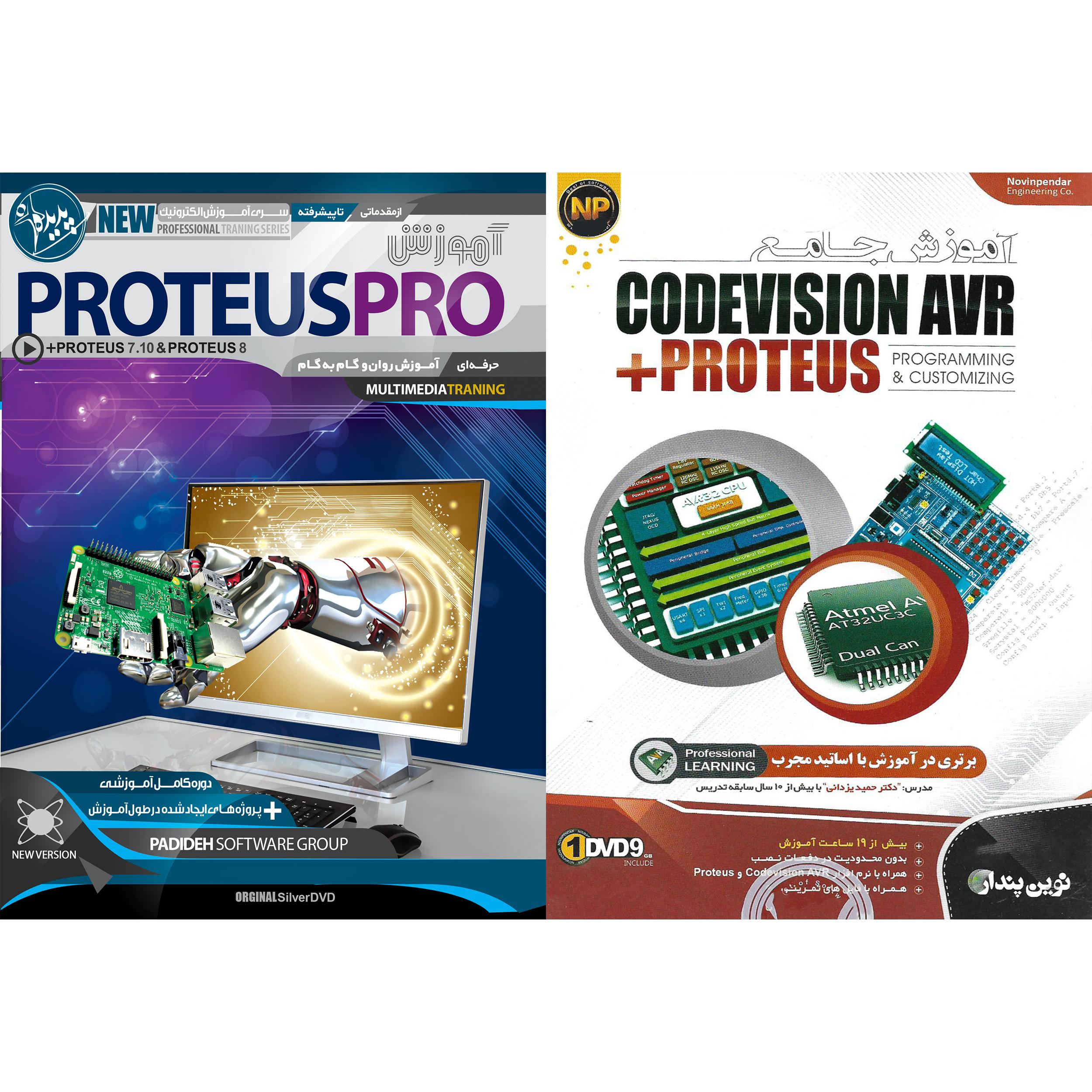 نرم افزار آموزش CODEVISION AVR + PROTEUS نشر نوین پندار به همراه نرم افزار آموزش PROTEUS PRO نشر پدیده