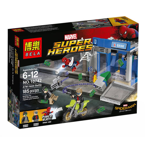 ساختنی بلا مدل Super Heroes 10742