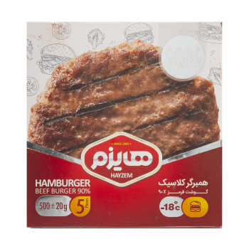 همبرگر کلاسیک 90 درصد هایزم مقدار 500 گرم