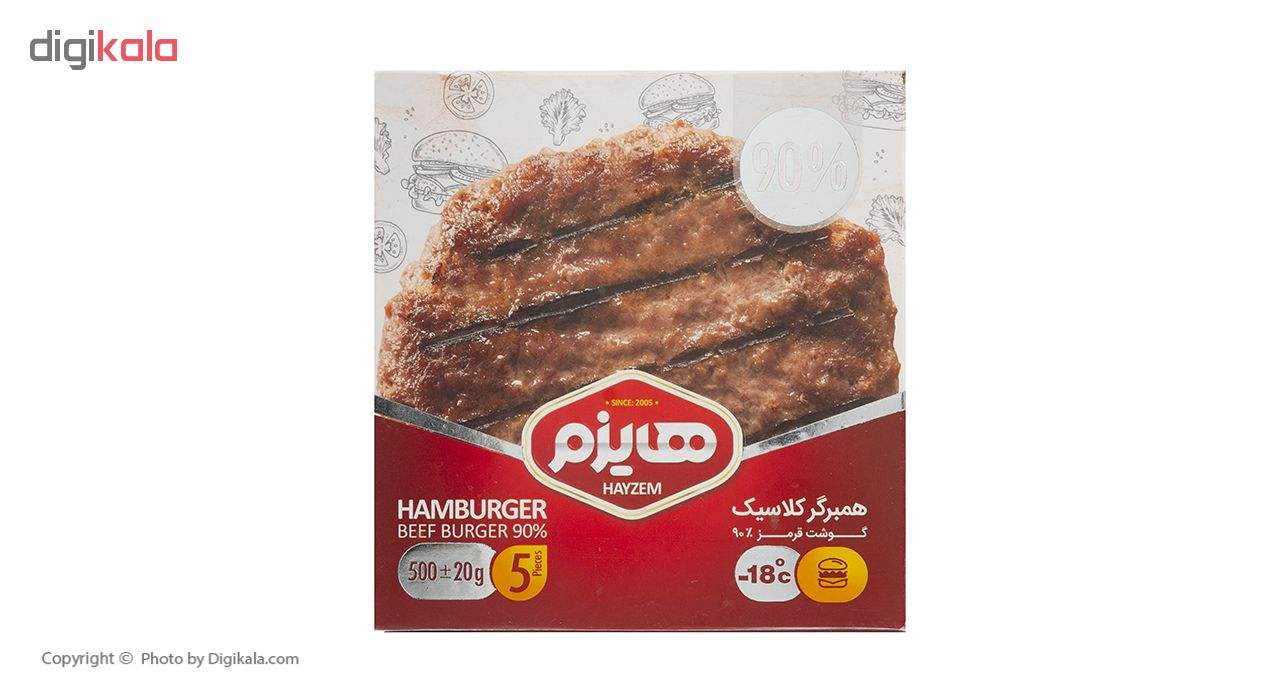 همبرگر کلاسیک 90 درصد هایزم مقدار 500 گرم main 1 1