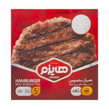 همبرگر مخصوص 75 درصد هایزم مقدار 500 گرم