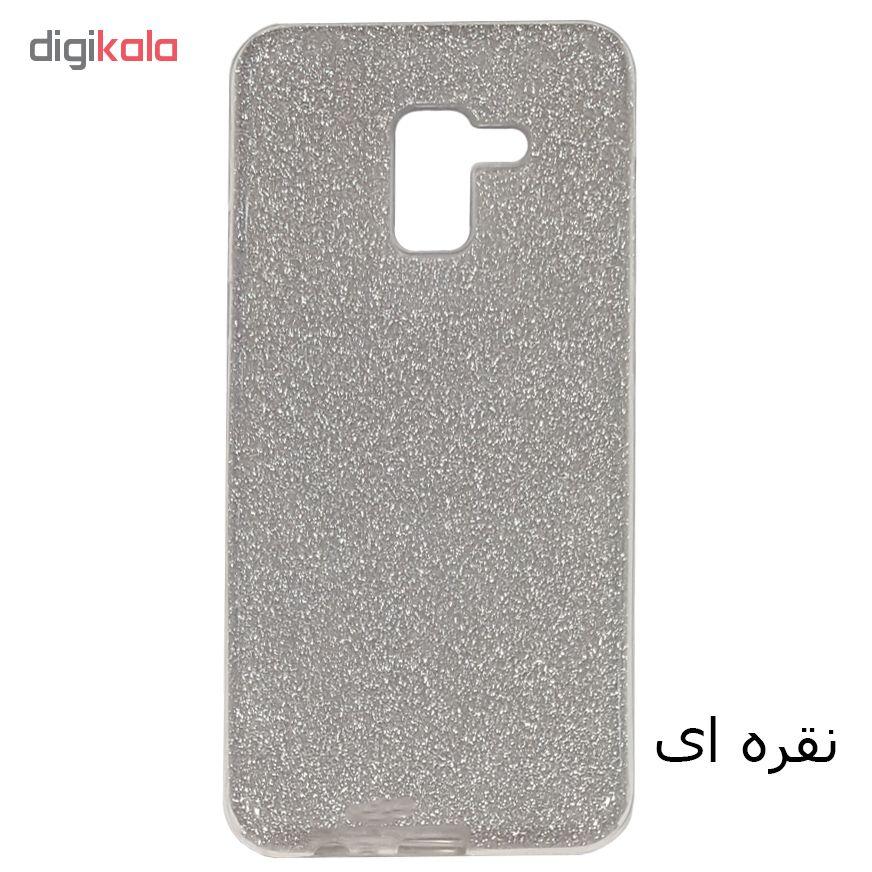 کاور مدل FSH-76 مناسب برای گوشی موبایل سامسونگ Galaxy A8 2018 main 1 3