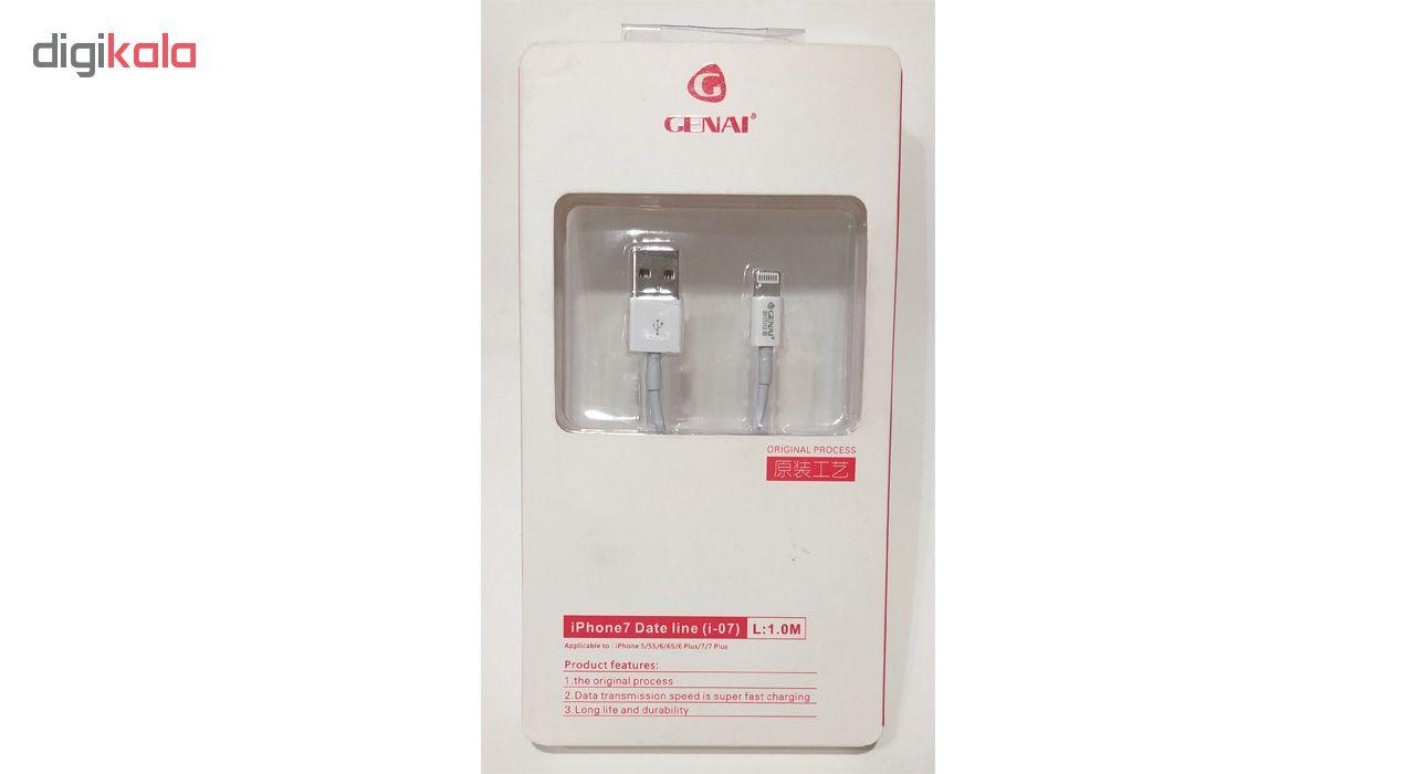 کابل تبدیل USB به لایتنینگ جنال مدل mc-cao27 طول 1 متر