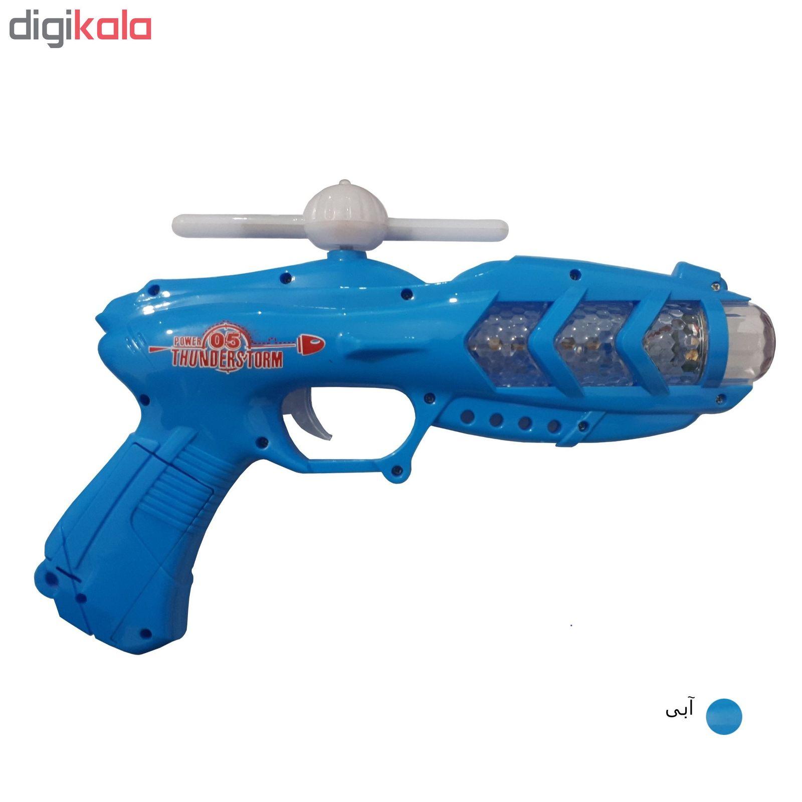 تفنگ بازی کد 5577