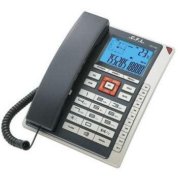 تصویر تلفن سی.اف.ال مدل CFL-7130