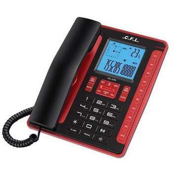 تصویر تلفن سی اف ال مدل CFL-7276