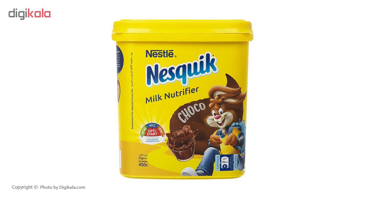 پودر شکلات نسکوئیک نستله مدل Milk Nutrifier مقدار 450 گرم main 1 1