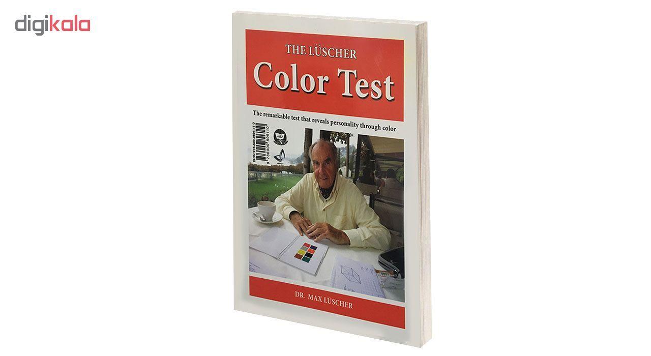 کتاب روانشناسی رنگها اثر ماکس لوشر انتشارات ندای معاصر  main 1 2