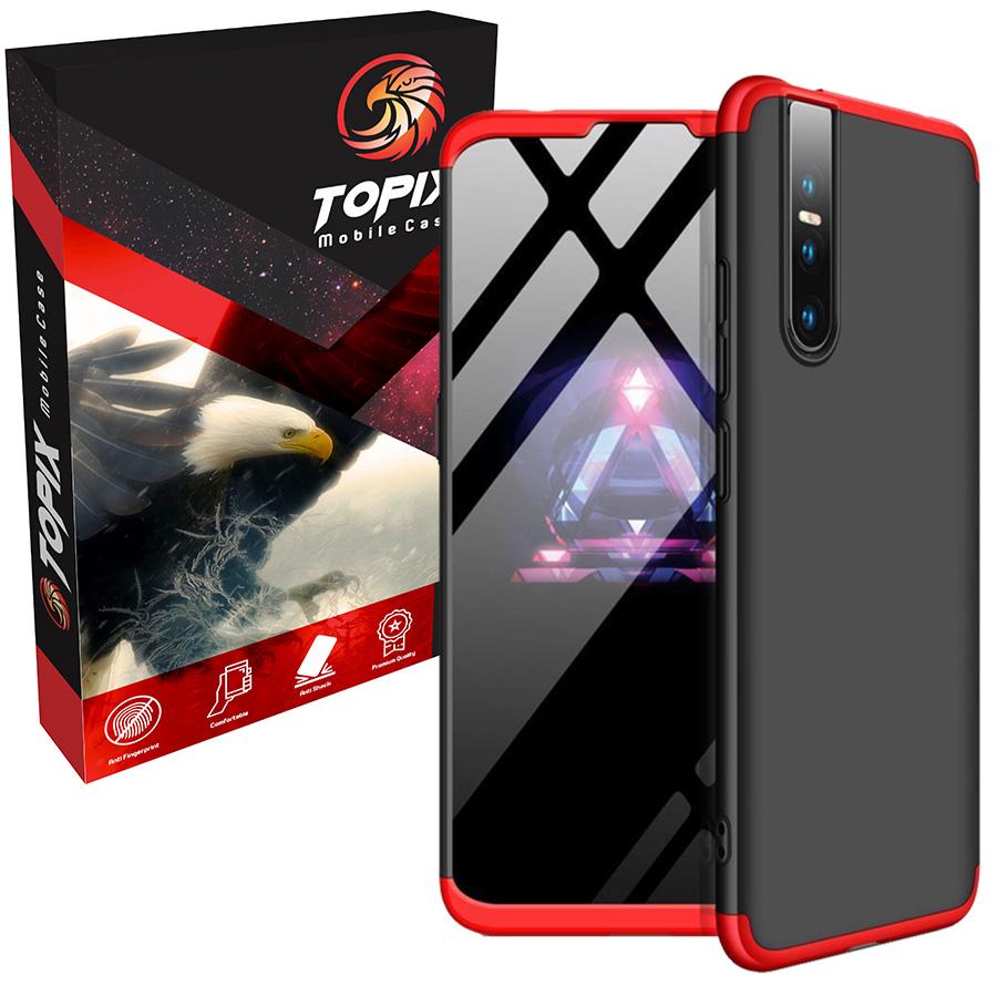 کاور 360 درجه تاپیکس مدل HK-100 مناسب برای گوشی موبایل ویوو V15 Pro