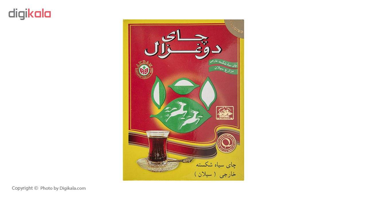 چای سیلان دوغزال مقدار 250 گرم main 1 3