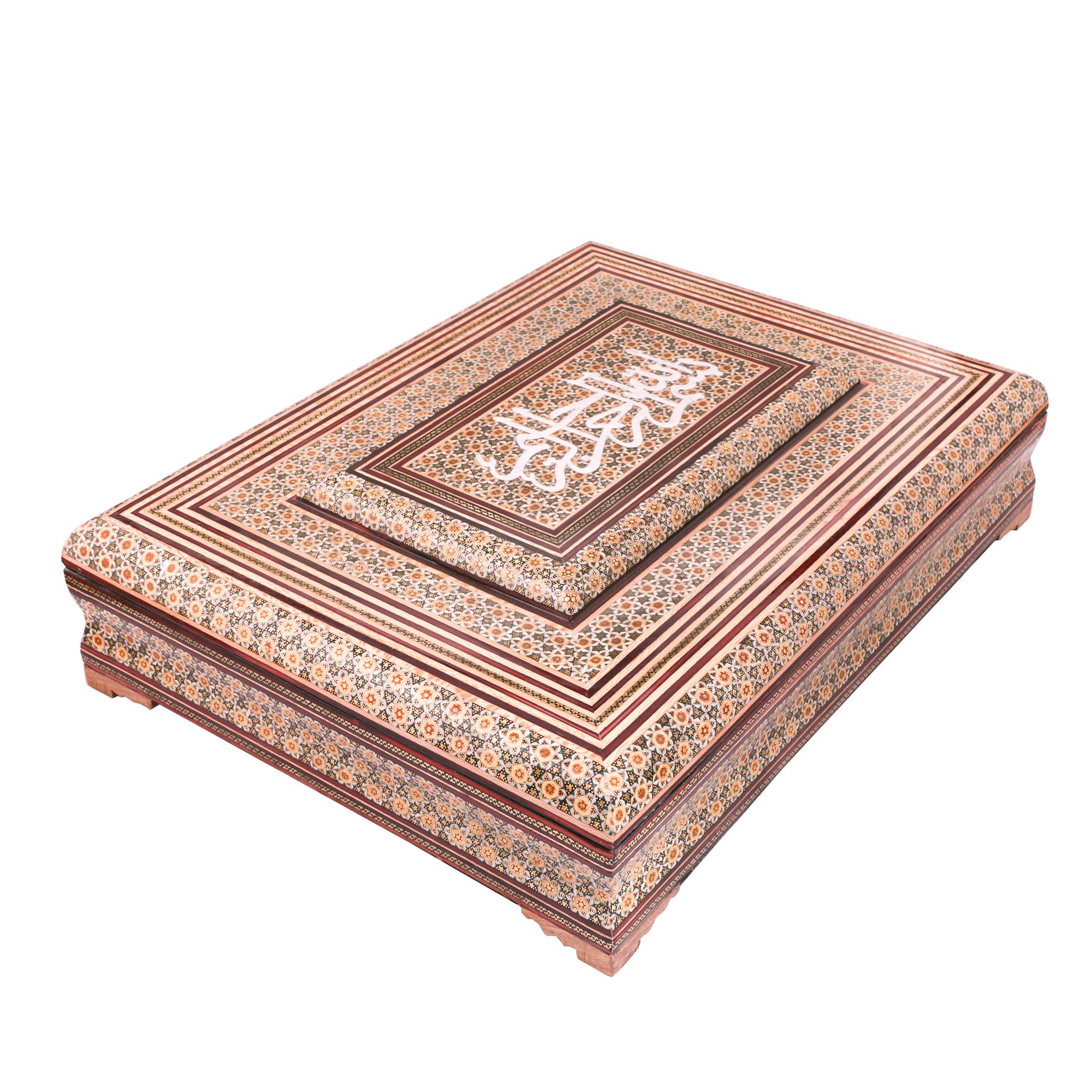خرید                      جعبه قرآن خاتم کاری کد 979