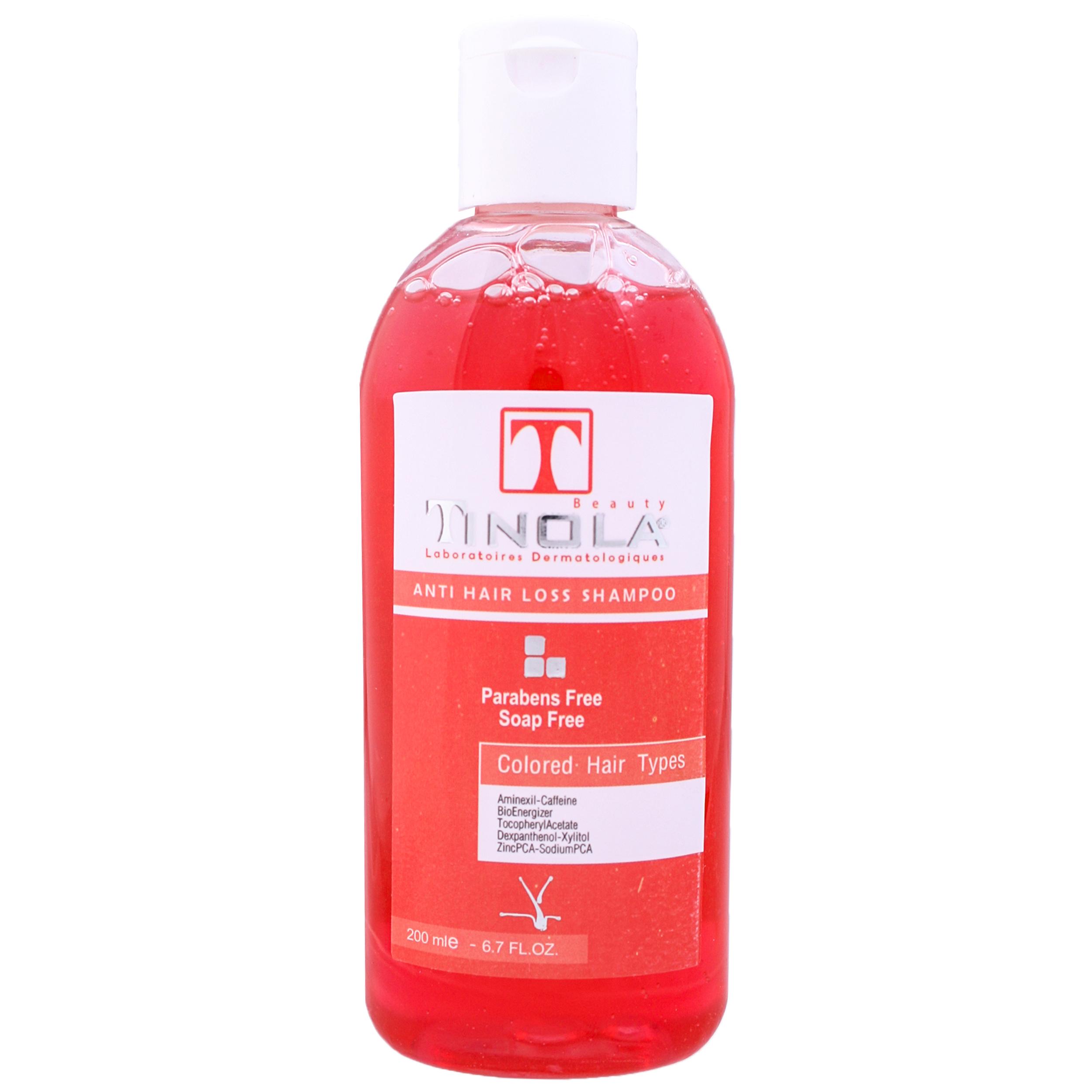 خرید                      شامپو موی ضد ریزش و تقویت کننده  تینولا بیوتی کد TI04 حجم 200 میلی لیتر