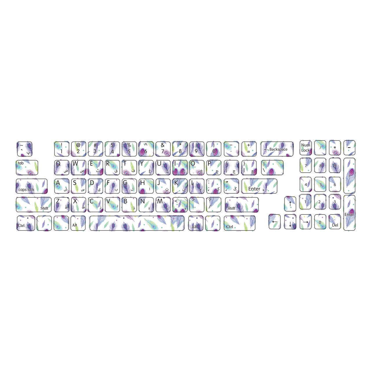 برچسب  حروف فارسی کیبورد طرح پر  کد ۱۰۲