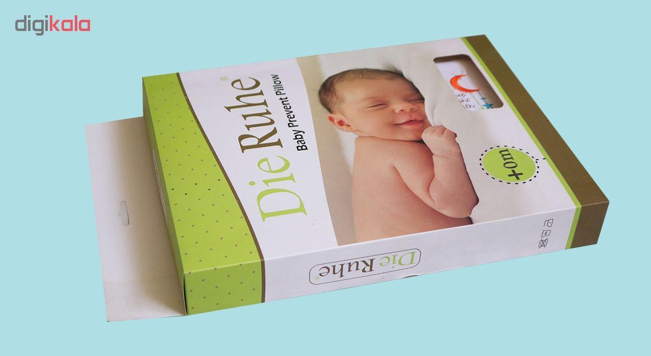 بالش ضد خفگی نوزاد دی روحه مدل Sleep Tight main 1 3