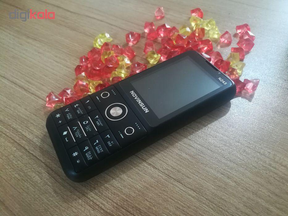 گوشی موبایل نوین سان مدل N243 دو سیم کارت