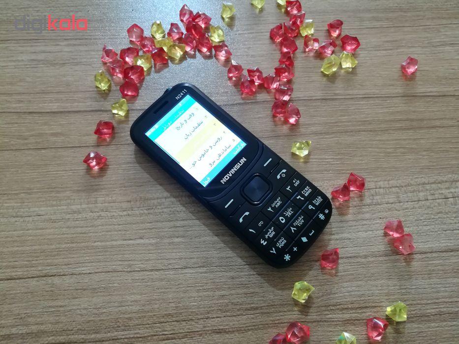 گوشی موبایل نوین سان مدل N2411 دو سیم کارت