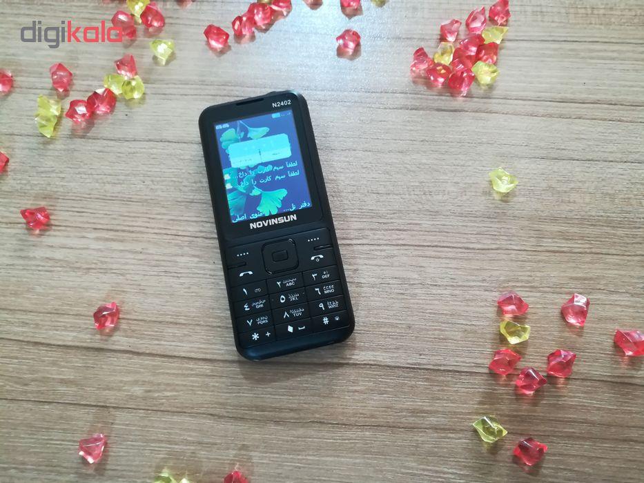 گوشی موبایل نوین سان مدل N2402 دو سیم کارت