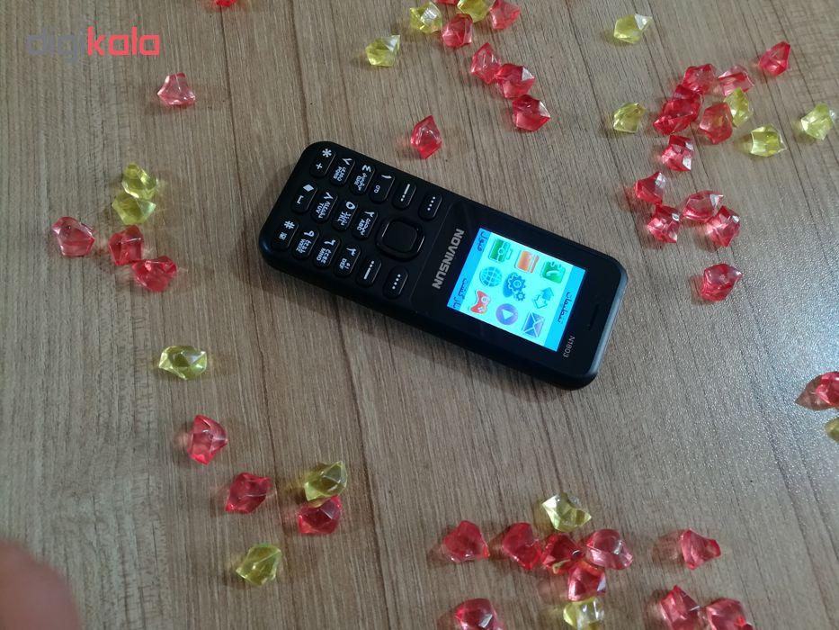 گوشی موبایل نوین سان مدل N1803 دو سیم کارت
