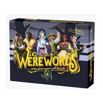 بازی فکری مدل Werewords