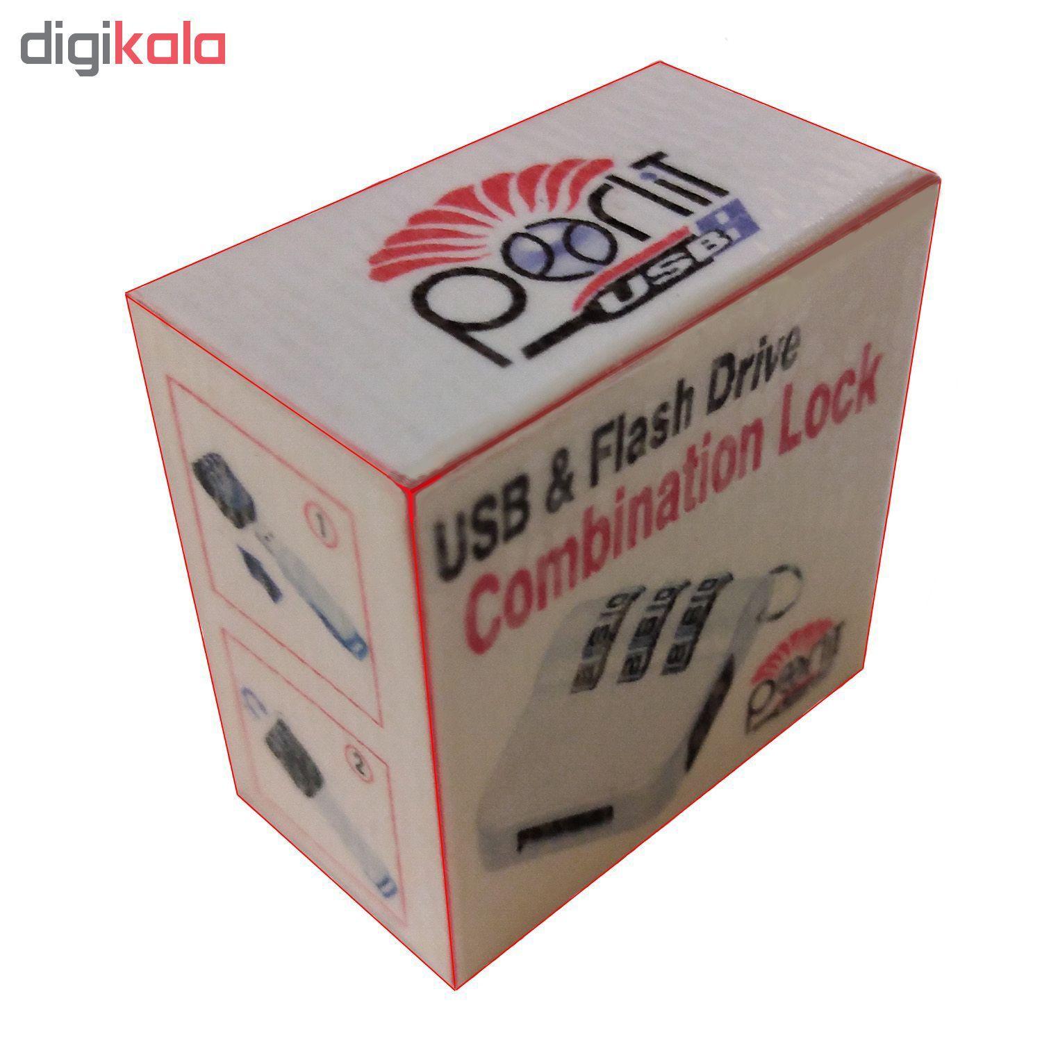 قفل امنیتی فلش مموری پرلیت مدل lock01 main 1 8