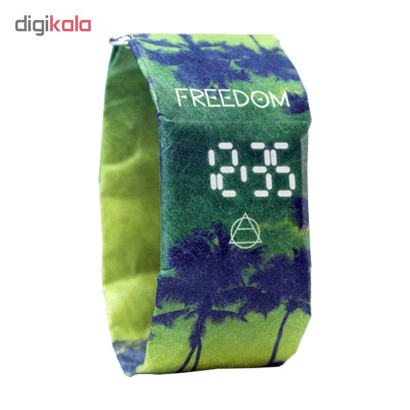 ساعت مچی دیجیتال مدل Freedom