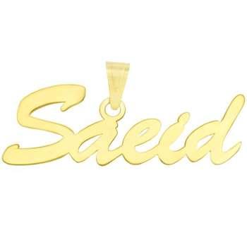 آویز گردنبند طلا 18 عیار زنانه طرح اسم سعید کد UN013
