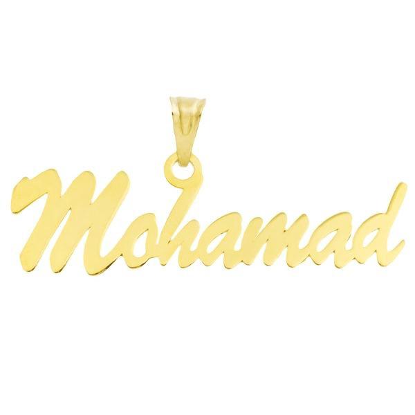 آویز گردنبند طلا 18 عیار زنانه طرح اسم محمد کد UN014