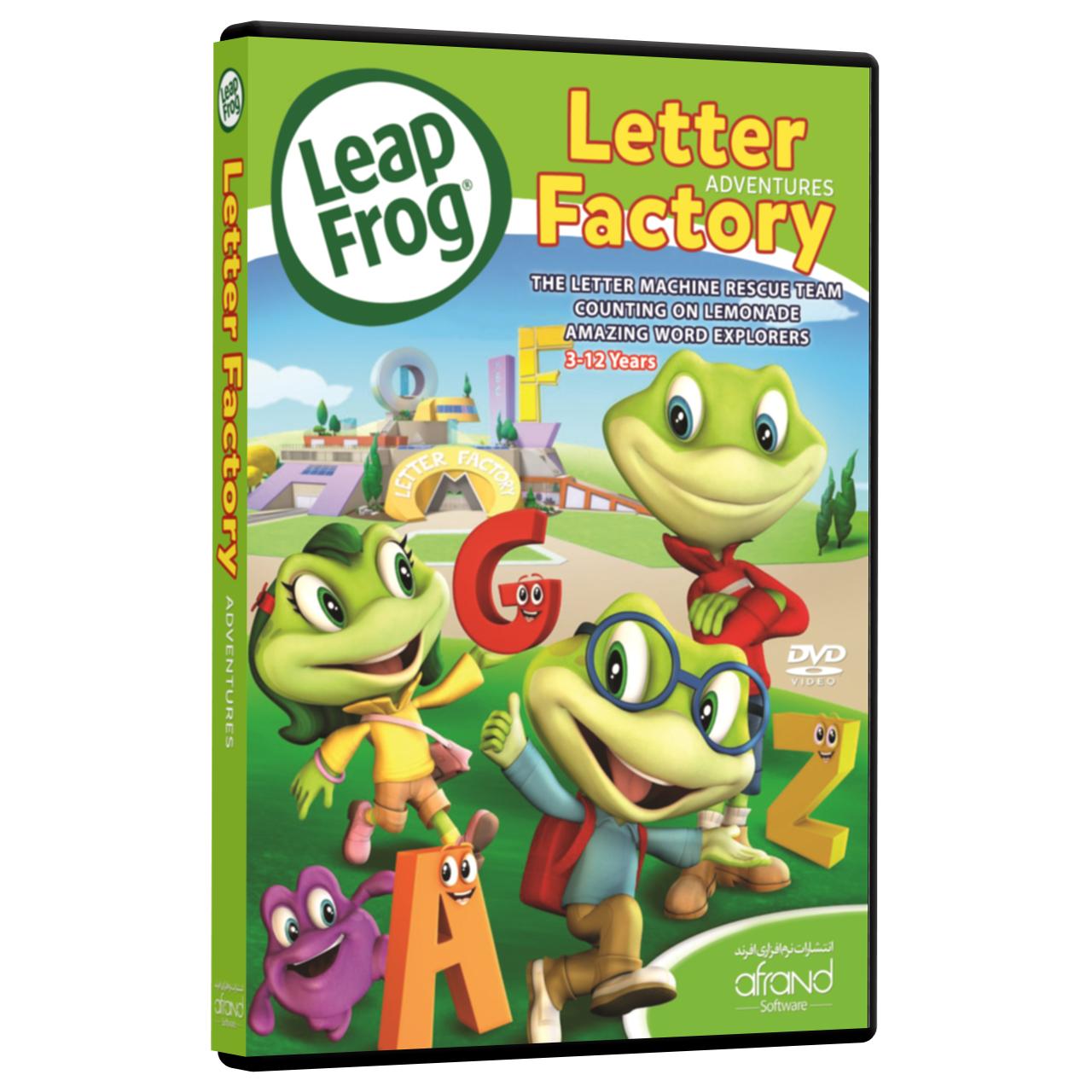 فیلم آموزش زبان انگلیسی LeapFrog Letter Factory انتشارات نرم افزاری افرند