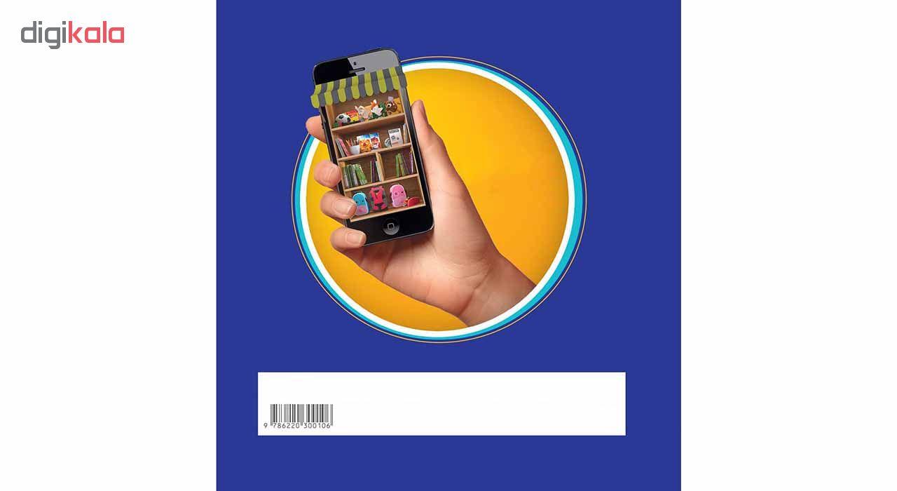 خرید                      کتاب آموزش خوشنویسی خط انتشارات بین المللی گاج 5 جلدی