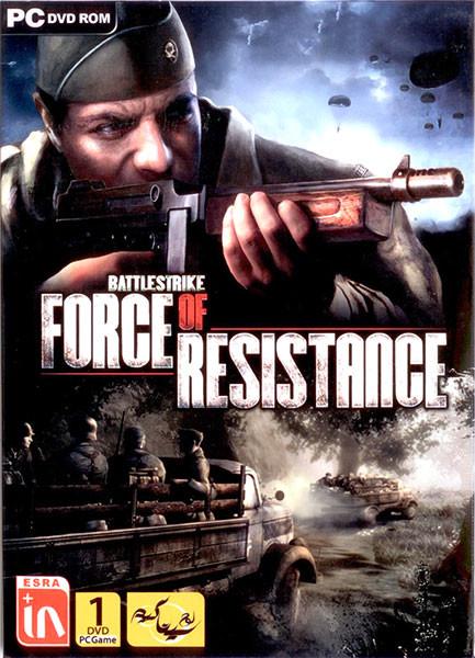 بازی نیروی مقاومت