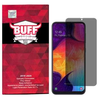 محافظ صفحه نمایش حریم شخصی بوف مدل Sp03 مناسب برای گوشی موبایل سامسونگ Galaxy A50