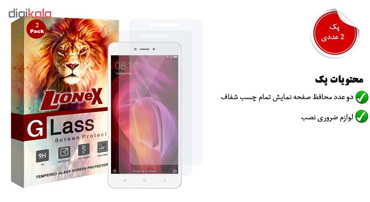 محافظ صفحه نمایش لایونکس مدل UPS مناسب برای گوشی موبایل شیائومی Redmi Note 4 / Note 4X بسته دو عددی main 1 1