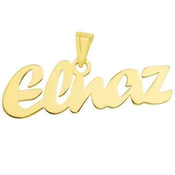 آویز گردنبند طلا 18 عیار زنانه طرح اسم الناز کد UN021