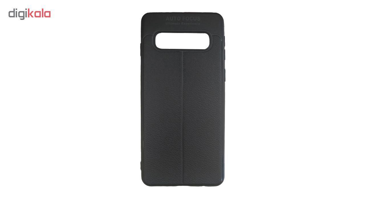 کاور مدل AF-01 مناسب برای گوشی موبایل سامسونگ Galaxy S10 main 1 1