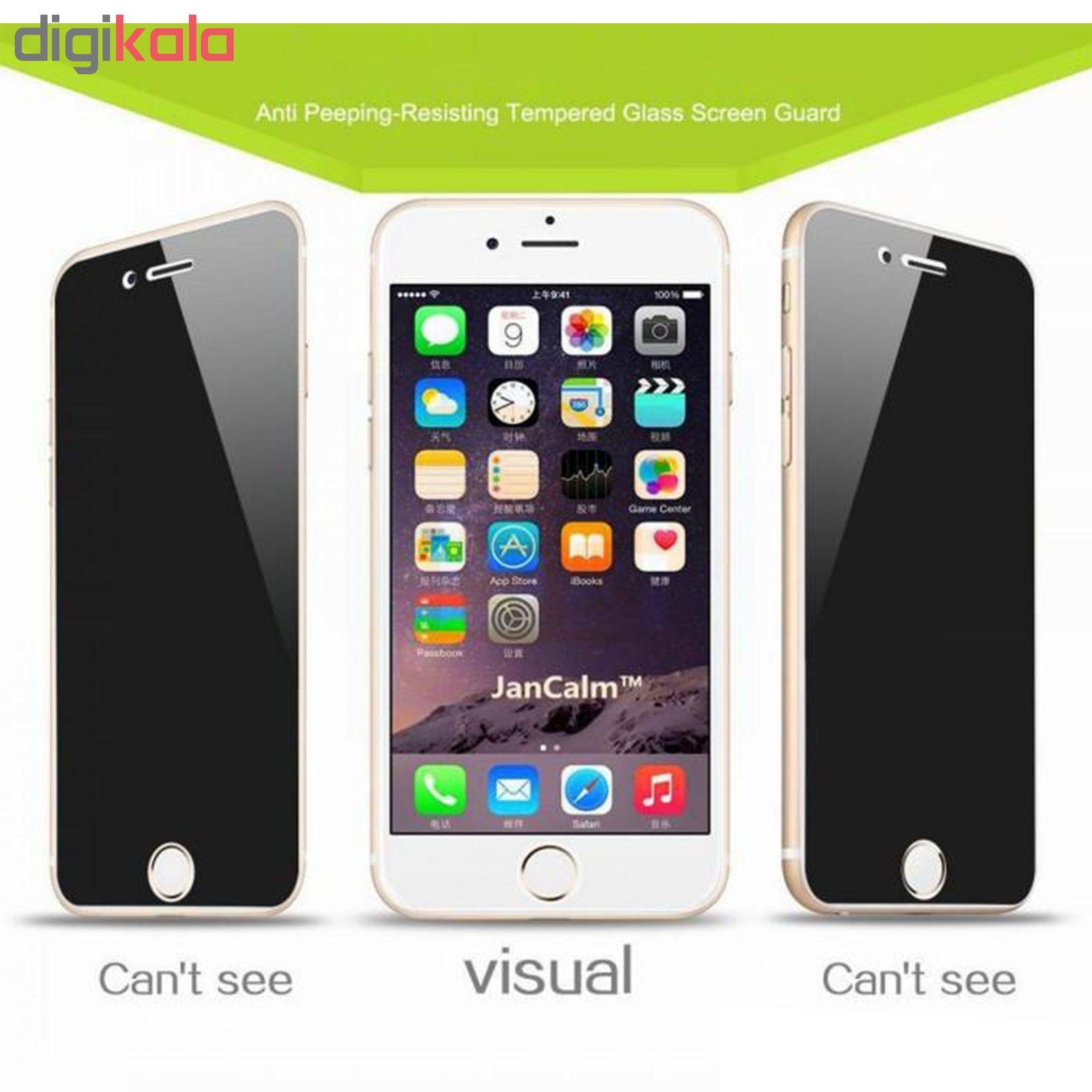 محافظ صفحه نمایش حریم شخصی Hard and Thick  مدل F-01 مناسب برای گوشی موبایل اپل Iphone 11 pro main 1 4